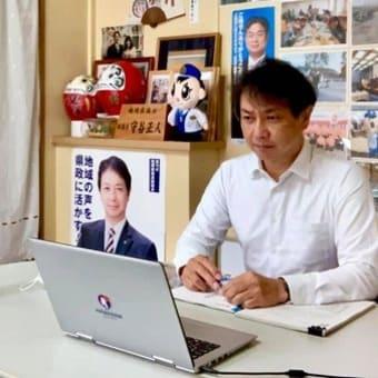 第2回福岡県交通対策協議会