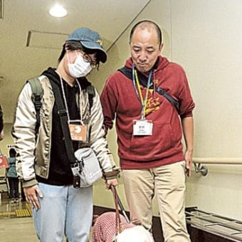 視覚障害者の支援機器体験 40団体が出展 静岡・葵区