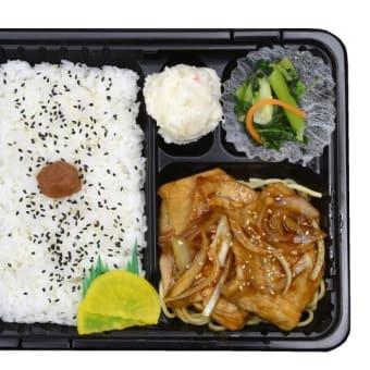 NO,93 生姜焼き弁当 税込550円