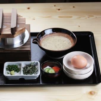 箱根自然薯の森 山薬自慢の朝膳【銀しゃりとろろ膳】