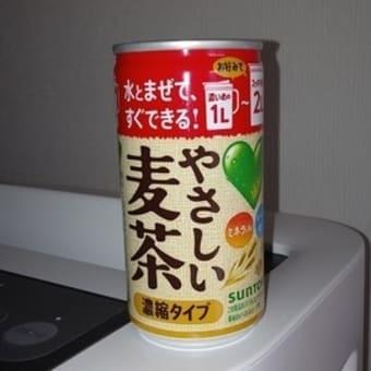 時々 眠れないことが有る&やさしい麦茶