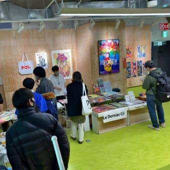 7/31(土)〜8/1(日)「アップリンク週末市 Vol.2」@uplink_kyoto