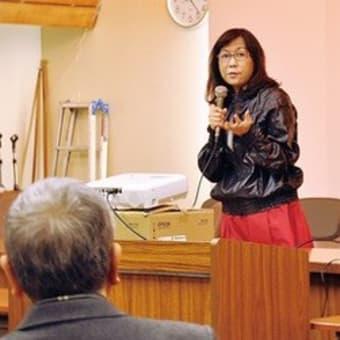 精神医として見逃せない 香山リカさんが講演
