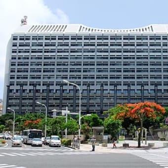 琉球王国だった沖縄ですが