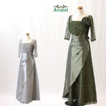 ロングドレス348 大きいサイズの袖付きロングドレス スパンコールをちりばめたレースのワンピース 結婚式 演奏会