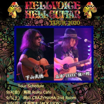 HELL VOICE HELL GUITAR TOUR 2020
