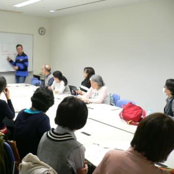 2015.3.29 第4回医療スペイン語分科会