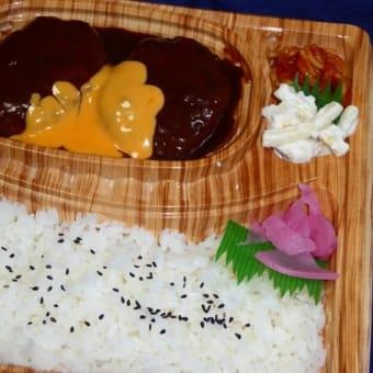 宅配弁当町田相模原中心のキッチンあらかると本日のおすすめは煮込みハンバーグです