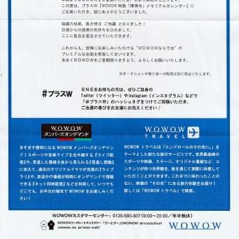 新規当選 「陳情令」メモリアルカレンダー