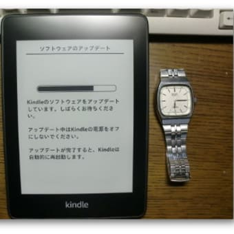 Kindle PaperWhite 届く