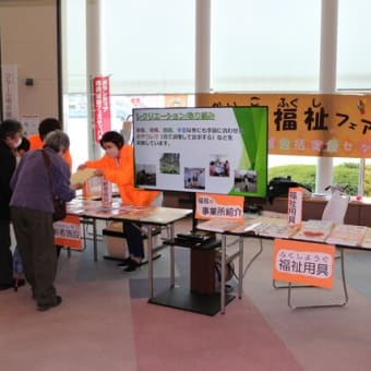 第14回たかいしボランティア・市民活動フェスティバルを開催しました!