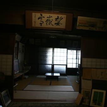 倉澤宿 望嶽亭