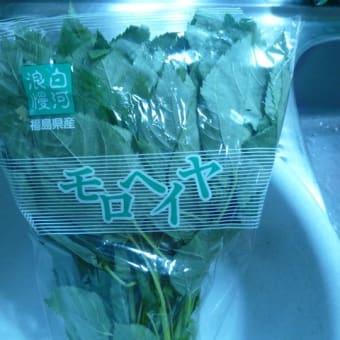野菜いまだ高騰!