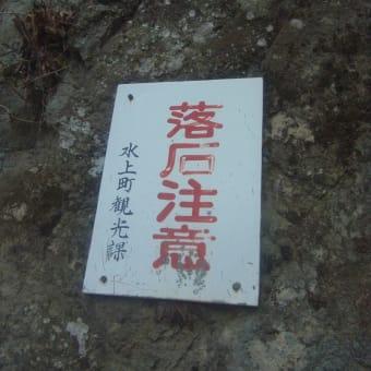 上牧駅からEZ DO DANCE No,18『旅に出る時の刺激』