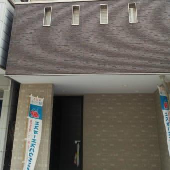 平野区瓜破西2丁目新築一戸建★2380万円!