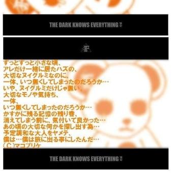 【東京オレンジPAVILIONその3っ★xxx】餓狼賊上園磨古②っ★xxx