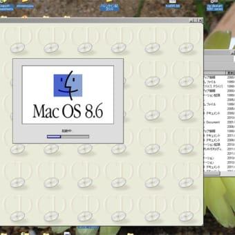 同人誌製作環境を維持するため、ウインドウズ上で旧MacOSを走らせる試みを続けています。