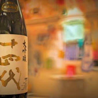 十四代という日本酒について。その価値や美味しさを伝えたい。