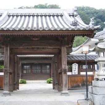 善通寺の文化財