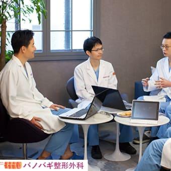 バノバギ整形外科の開院20周年を記念した韓国美容整形相談会『BANOBAGI輪郭・両顎手術相談会』東京・福岡・博多での巡回開催が決定