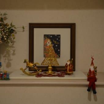 Merry Chritmas!