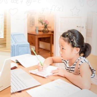 国内臨時対応!お子様のためのマンツーマン・オンライン授業(小・中・高)