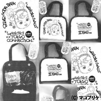 【ワイキキ・マコっ★】~ボツネタっ★xxx