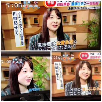 TBS『あさチャン!』にVTR出演しました!