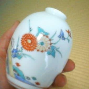 乳白手~小壷