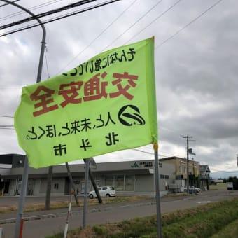 清々しい北海道の6月