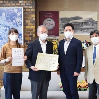 日本マクドナルドから、市内医療従事者へ配付する食事券(5,000枚)が、箕面市へ寄贈されました