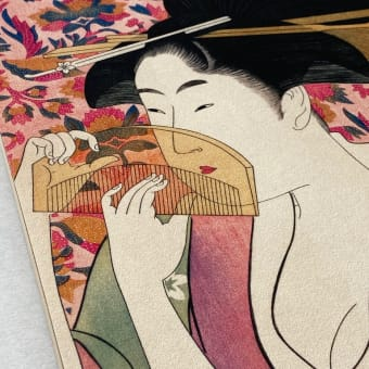 以前から欲しかった喜多川歌麿のアートパネル