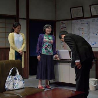 劇団芝居屋第37回公演「スマイルマミー・アゲイン」物語紹介第七場ー2
