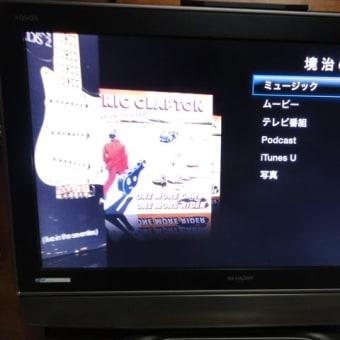 テレビに未来がやって来た!~AppleTV即買い記~