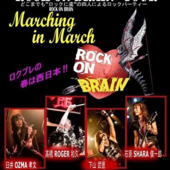 ROCK ON BRAIN TOUR