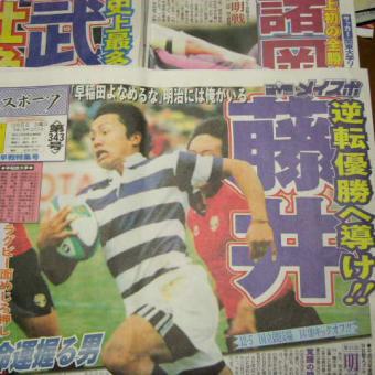 サンスポ、明スポ、早稲田スポーツ