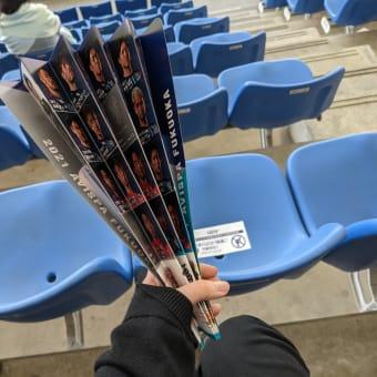 ふくやの冠試合「ふくやDAY」に行ったら、アビスパ福岡がまた勝った