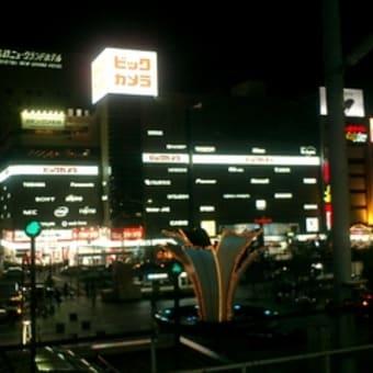 国技の相撲を育てよう・・・北斗市~函館~東京~名古屋