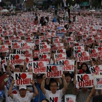 又西早稲田の方々の反日運動ですか?うんざり