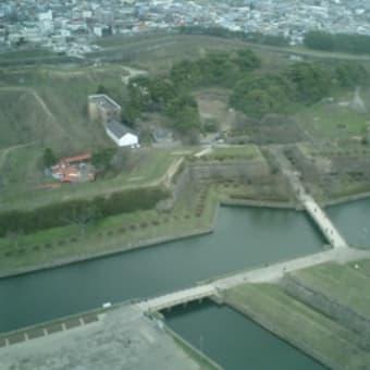 五角形の五稜郭公園・・・函館~北斗市