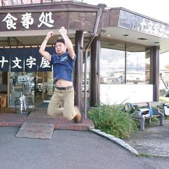 会津の十文字屋さんは、やっぱりすごい🎵