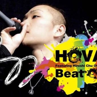 Beat Box Cafeへの協力お願いします