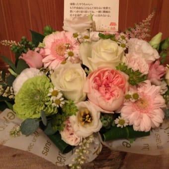 お花、ありがとうございました。