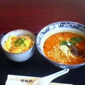 担々麺と小丼