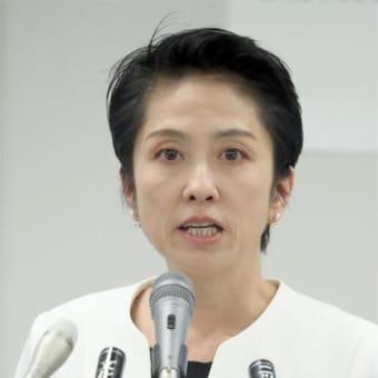 日本人選手が銀メダル(第2位)を獲得した時に歓喜すれば蓮舫氏らしいが
