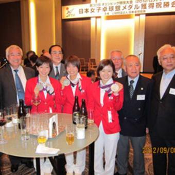 祝!ロンドンオリンピック日本女子卓球銀メダル獲得!