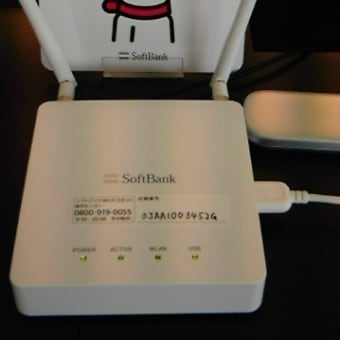 Wi-Fi 始めました。