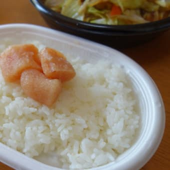 ほっともっと  肉野菜炒め弁当(ライス小盛り)。