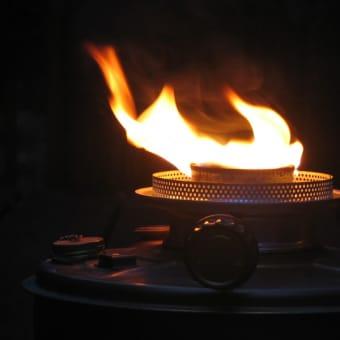 火を見るべし