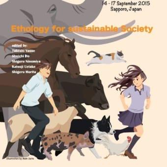 国際応用動物行動学会議にお招きいただきました。